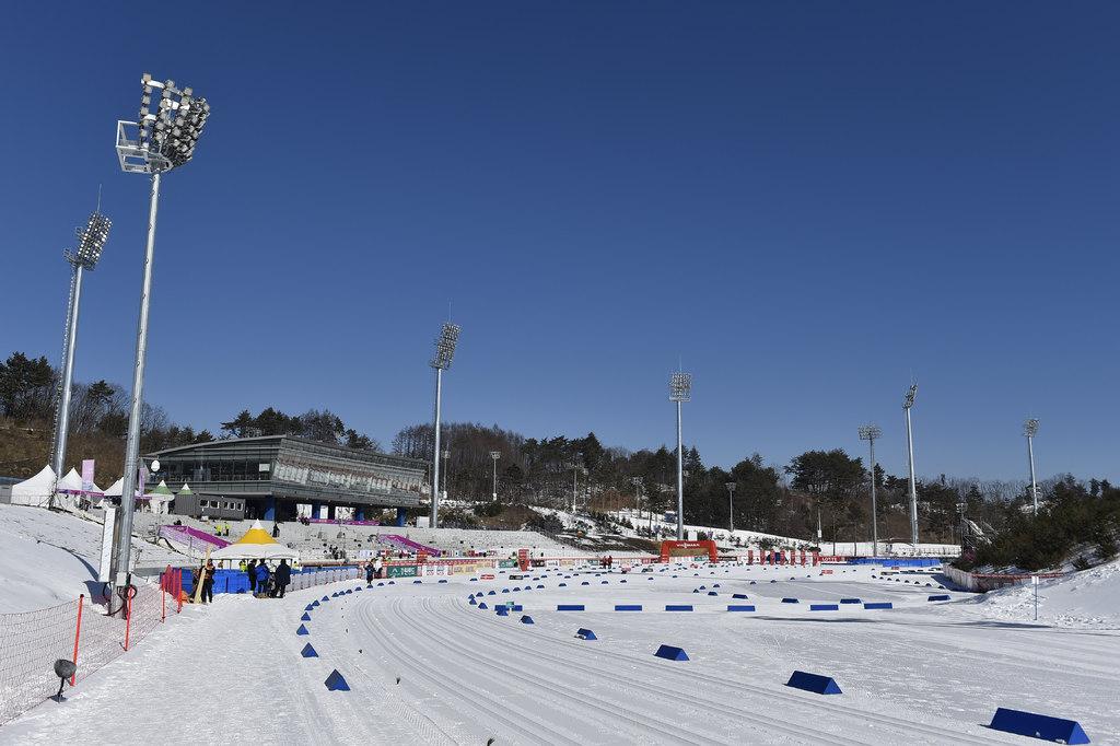 Ski de fond coupe du monde pyeongchang ski - Coupe du jura ski de fond ...