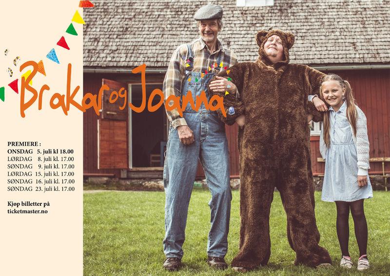 Plakat til film slutt - versjon 1
