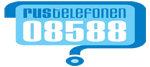 Logo - Rustelefonen
