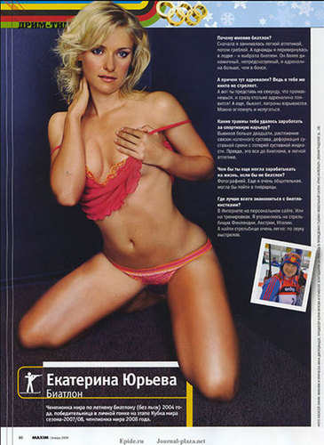 Голая Доротея Вирер на эротических фото