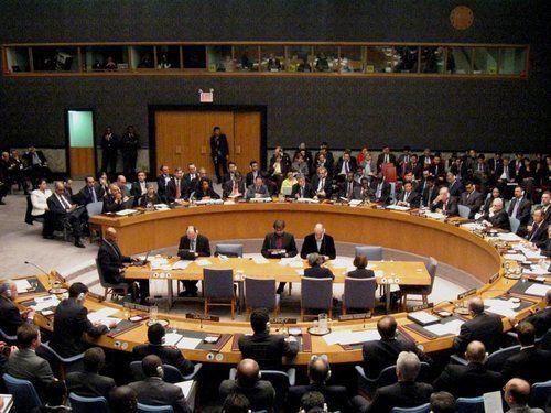 United Nations Gaza