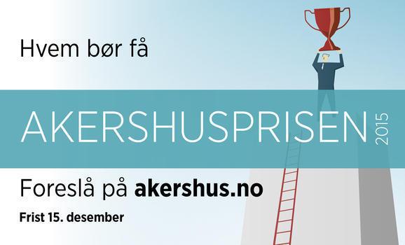 Akershusprisen 2015 illustrasjonsbilde