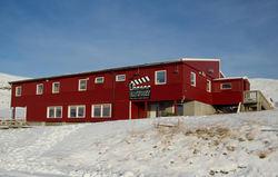 Båthuset skole