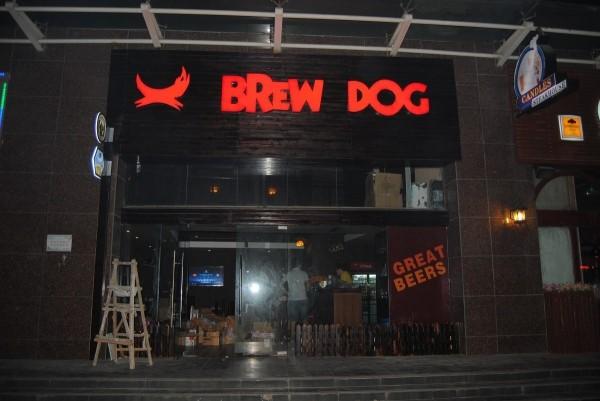 BrewDog-responds-to-fake-Brewdog-bar-in-China.jpg