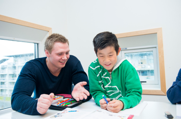 Nord-Ttroms studiesenter lærerutdanning