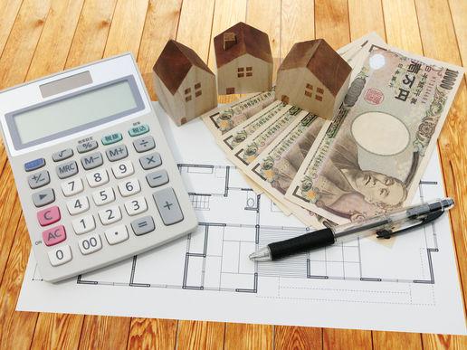 Boligkontoret - startlån - tilskudd - kommunal disponert bolig