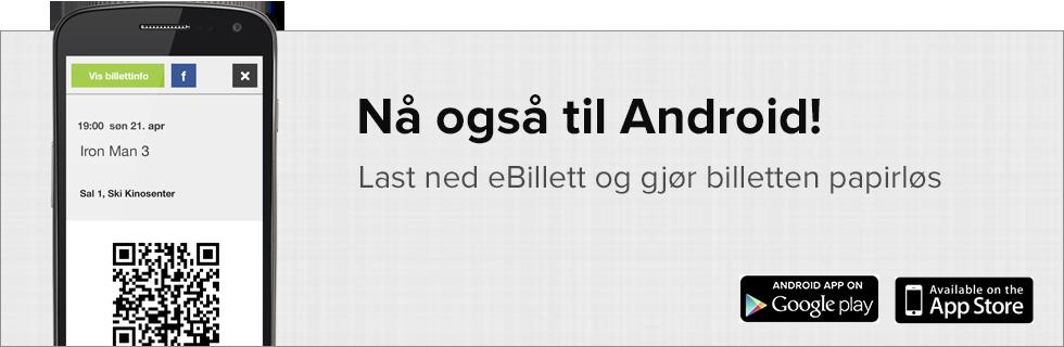 eBillett_link.png