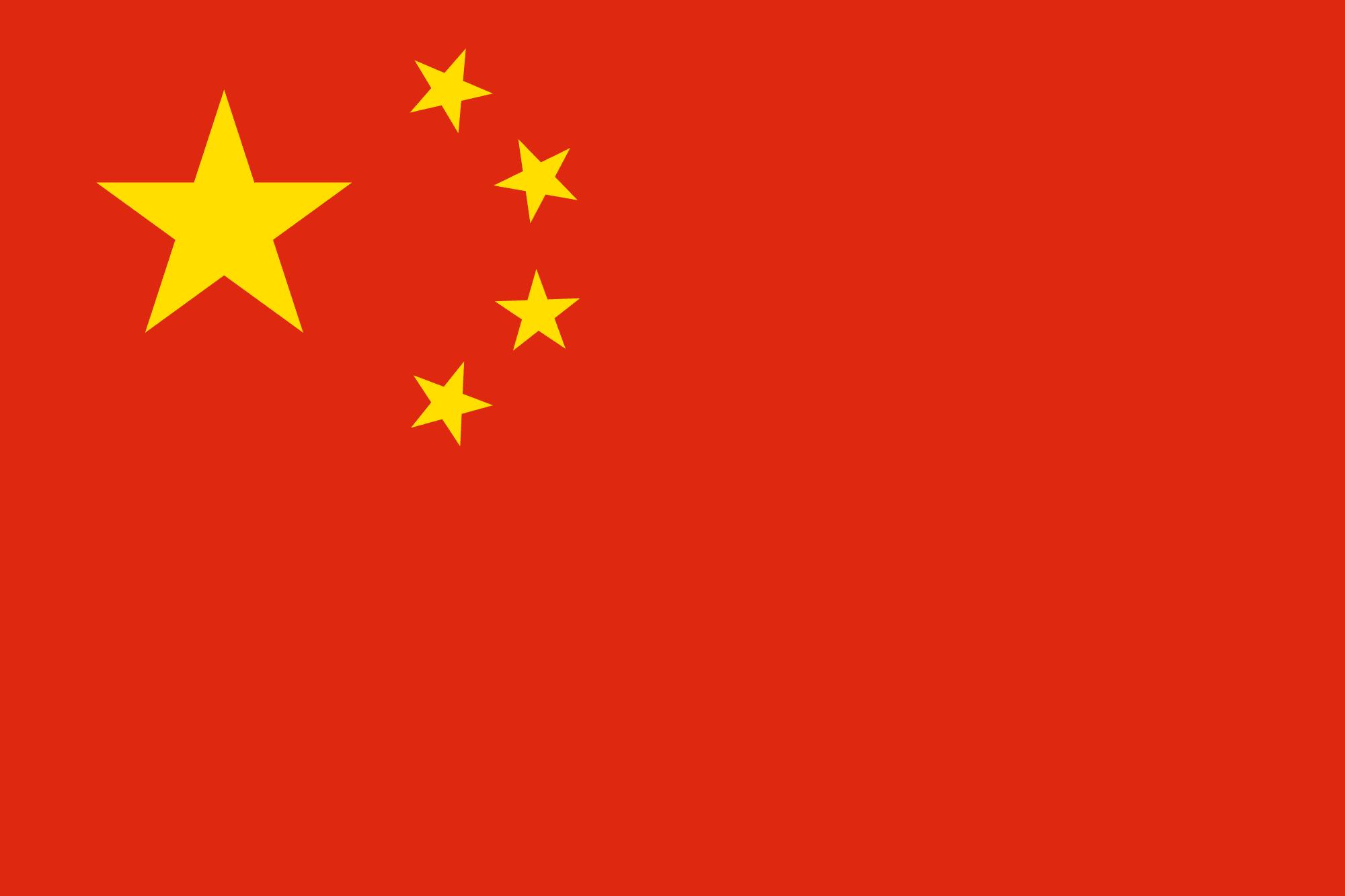 DRAPEAU CHINE.png