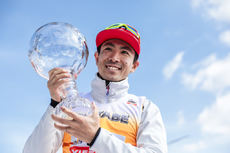 25.03.2018, Schonach, Germany (GER):Akito Watabe (JPN) - FIS world cup nordic combined, cups, Schonach (GER). www.nordicfocus.com. © Modica/NordicFocus. Every downloaded picture is fee-liable.