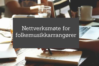 Nettverksmøte_Illustrasjon
