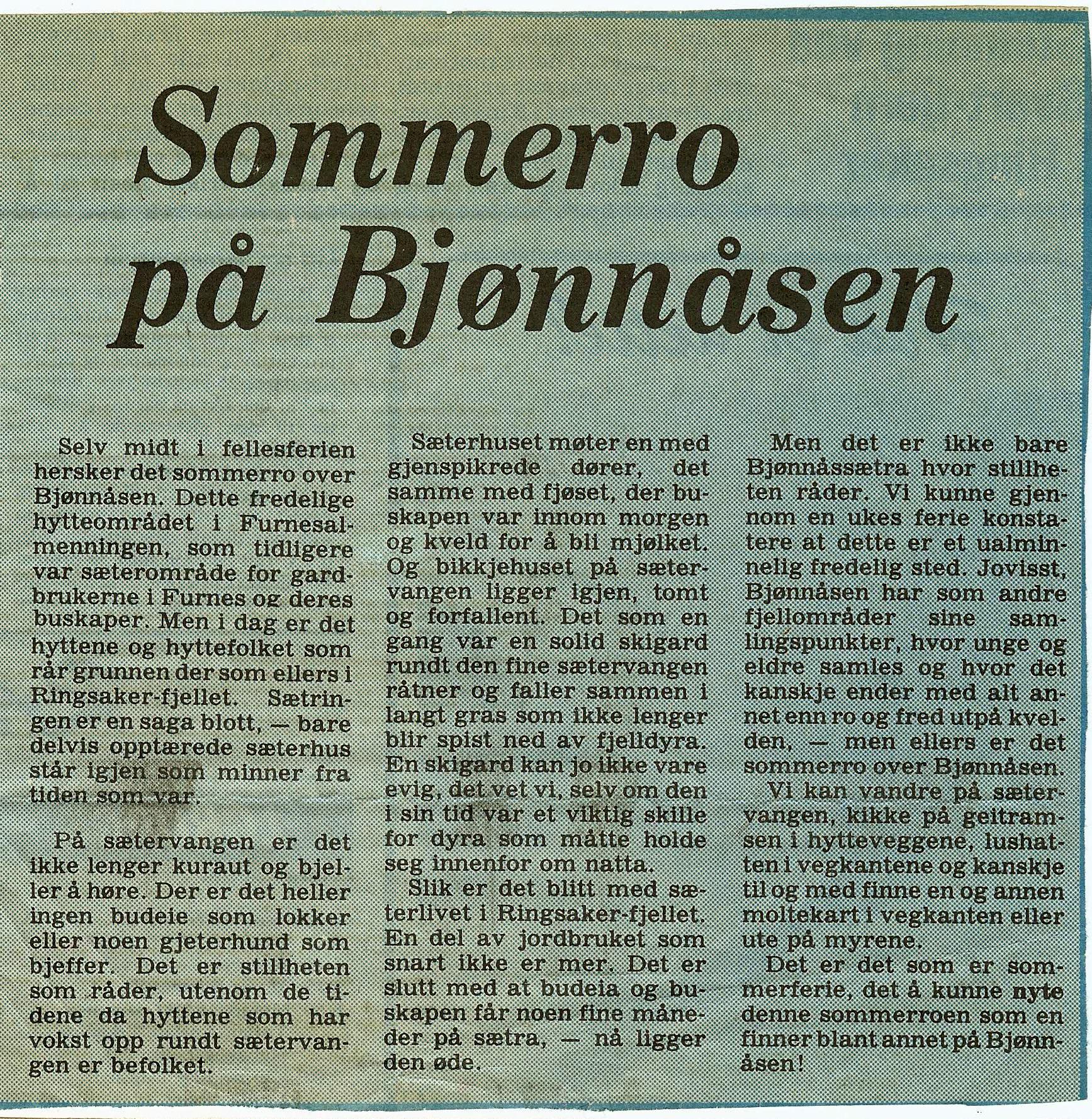 Sommerro_tekst.jpg