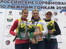 Russia Ski