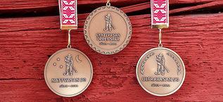 2019116, Vasaloppets nya medaljer 02 (kopia)