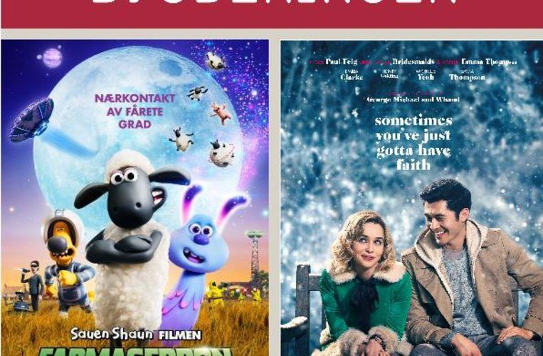 Plakat kino 12