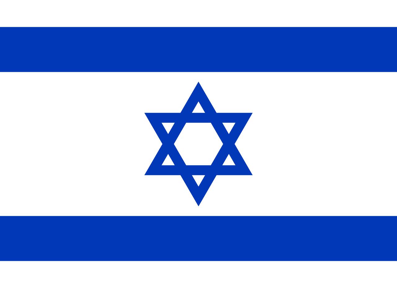 Drapeau Israel.png