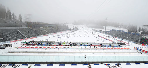 01.03.2016, Oslo, Norway (NOR):Event Feature: `overview over the stadium of Holmenkollen - IBU world championships biathlon, training, Oslo (NOR). www.nordicfocus.com. © Tumashov/NordicFocus. Every downloaded picture is fee-liable.
