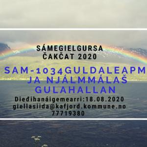 SAM 1034sam