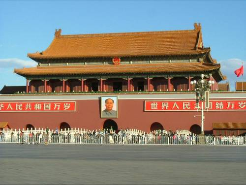 Vennskapsskole i Kina
