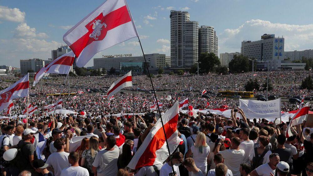 Minsk 2020