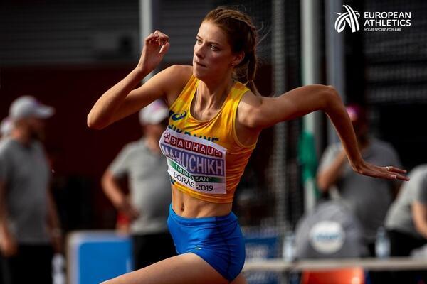 Photo : European Athletics / Press