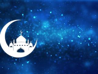 Illustrasjonsbilde ramadan