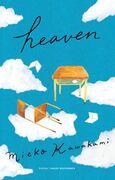 Forsiden av romanen Heaven av Mieko Kawakami