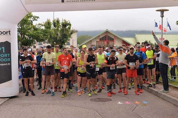 Photo : Entrelacs Run and Trail