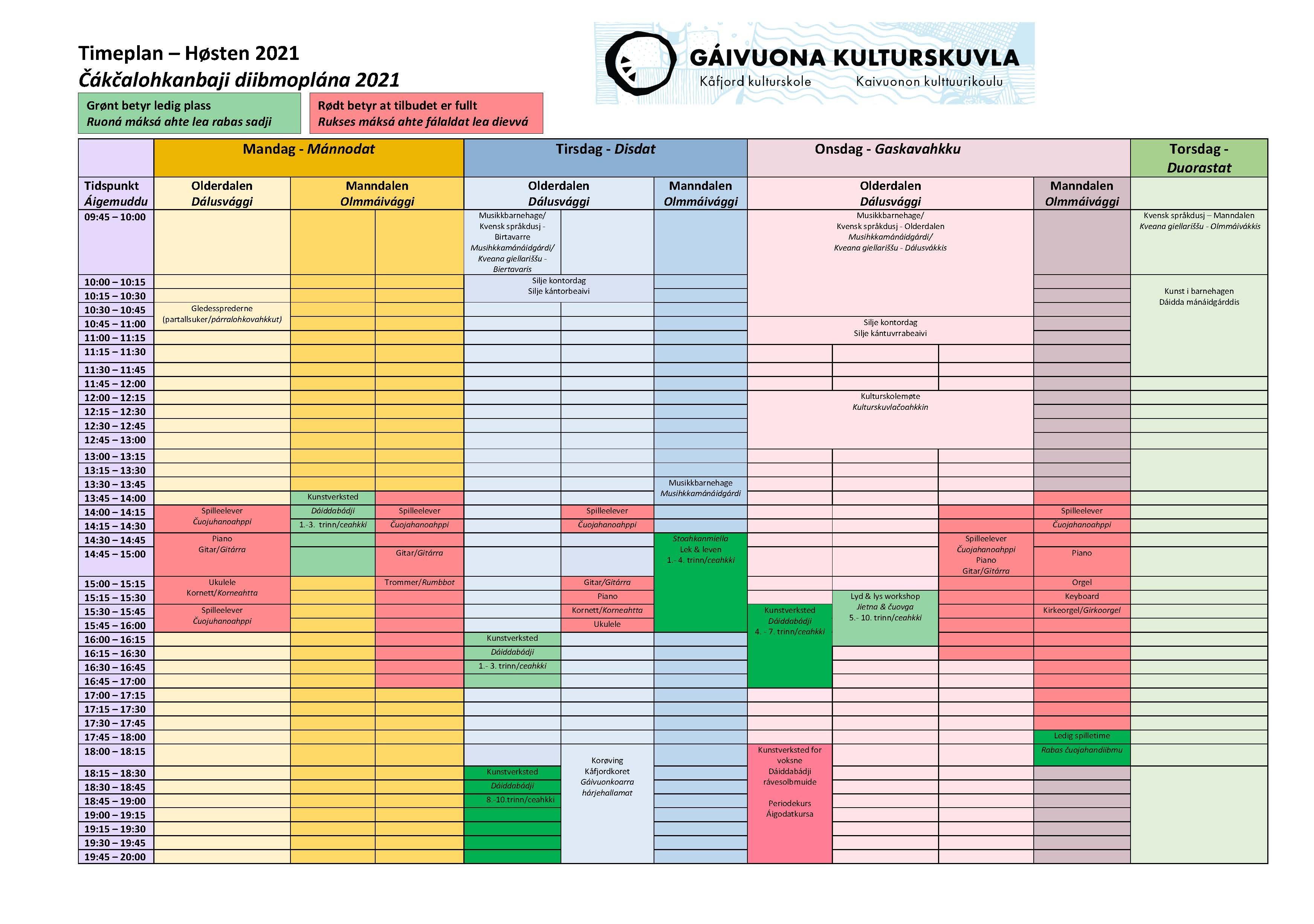 Timeplan 2021-2022 revidert utgave_Side_1.jpg